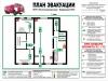 ФГУП Ростехинвентаризация - Федеральное БТИ, Оренбургская обл., г. Бузулук (1 этаж)