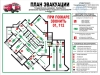 ФСС, г.Оренбург, ул. Донецкая д.5 (1 этаж)