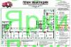 ГКС(К)ОУ Специальная (коррекционная) общеобразовательная школа-интернат №3, г. Оренбург, ул. Сухарева, д.50 (2 этаж)