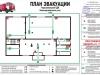 Герасимосвский СДК Новосергеевского района (1 этаж)