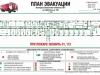 Колледж Электроники и бизнеса ОГУ, г. Оренбург, ул. Одесская д. 148 (1 этаж, мастерские)