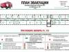 Колледж Электроники и бизнеса ОГУ, г. Оренбург, ул. Одесская д. 148 (3 этаж)