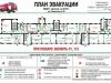 МДОБУ «Детский сад №167»