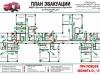 МБДОУ «Детский сад комбинированного вида №189», первый этаж