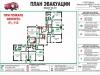 МБДОУ «Детский сад комбинированного вида №201», второй этаж