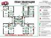 МБДОУ «Детский сад комбинированного вида №205». первый этаж