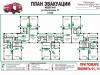 МБДОУ «Детский сад комбинированного вида №51»,  второй этаж