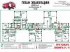 МБДОУ «Детский сад комбинированного вида №51»,  первый этаж