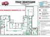 МБОУ №2 (г. Сорочинск), первый этаж