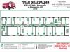 МОБУ «Средняя общеобразовательная школа № 84», второй этаж