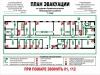 Администрация Новоорского района, первый этаж, пос. Новоорск, Оренбургской области