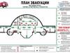 ОАО Сбербанк России, г. Оренбург, ул. Пролетарская д.12 (1 этаж)