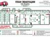 Club Rasputin, г. Оренбург, ул. Транспортная д.6/1 (цокольный этаж)