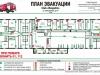 Club Rasputin, г. Оренбург, ул. Транспортная д.6/1 (2 этаж)