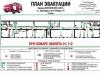 Филиал НОУ ВПО МТИ ВТУ, первый этаж, г. Оренбург, пр-т Победы д.75
